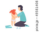 Father Dressing His Toddler Baby, Parent Taking Care of His Child Vector Illustration 49381408