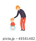 Cute Little Toddler Baby Sitting on Potty, Parent Taking Care of His Child Vector Illustration 49381482