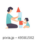 Father Playing Toy Cubes with His Toddler Baby, Dad and His Kid Having Good Time Together Vector 49381502