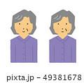 おばあちゃん、微笑む、真顔、セット、お年寄り、笑う、おばあちゃん(シンプルタッチ) 49381678