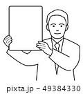 フレーム 発表 男性のイラスト 49384330