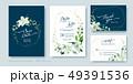 結婚 招待状 招待カードのイラスト 49391536