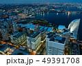 横浜 風景 夜景の写真 49391708