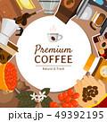 コーヒー パターン 柄のイラスト 49392195