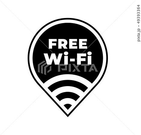 Free Wifi Zone Vector Icon Public Free Wi Fi Wlanのイラスト素材