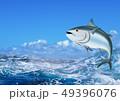 マグロと荒波 49396076
