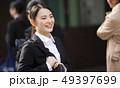 女性 人物 就職活動の写真 49397699