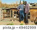 人 農園 農場の写真 49402999