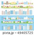 街と家とビル 49405725