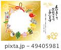 縁起物 子 フレームのイラスト 49405981
