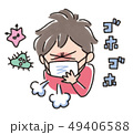 子供 男の子 風邪のイラスト 49406588