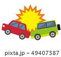 車 交通事故 事故のイラスト 49407387