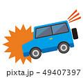 車 交通事故 事故のイラスト 49407397