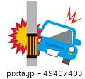 車 交通事故 事故のイラスト 49407403