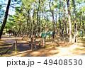 くにの松原キャンプ場 49408530