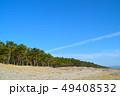 くにの松原キャンプ場 49408532