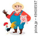 農業 農耕 農民のイラスト 49408597