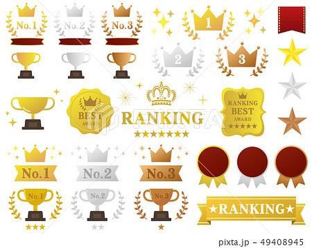 ランキング 王冠 トロフィーセット1 49408945
