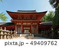 春日大社、南門、奈良県 49409762