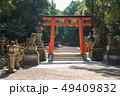 春日大社、二の鳥居、奈良県 49409832