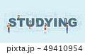Design Concept Of Word STUDYING Website Banner. 49410954
