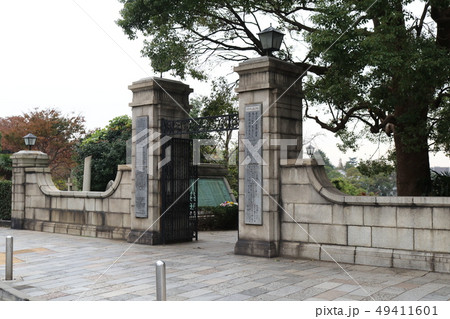 横浜外人墓地 49411601