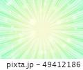 背景 放射状 光のイラスト 49412186