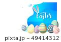 EASTER イースター 復活祭のイラスト 49414312