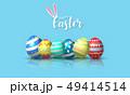 EASTER イースター 復活祭のイラスト 49414514
