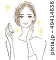 栄養ドリンク 美容 ビューティーのイラスト 49414636