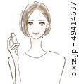 栄養ドリンク 美容 ビューティーのイラスト 49414637