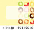 ドーナツ 洋菓子 ベクターのイラスト 49415010