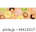 ドーナツ お菓子 洋菓子のイラスト 49415017