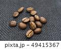 コーヒー豆 グァテマラ 49415367