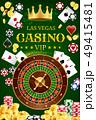 カジノ カジノの ポーカーのイラスト 49415481