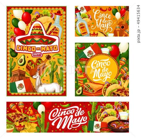 Mexican fiesta Cinco de Mayo celebration party 49415634