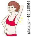 水着 女性 脱毛のイラスト 49416564