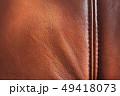 レザー 皮革 革の写真 49418073