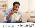 食事をする 食事 食べるの写真 49419487