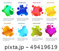 Gradient 3d shapes 49419619