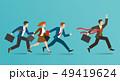 Business race concept 49419624