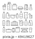 Food package line icons 49419627
