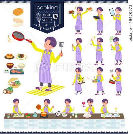 flat type yellow Parker man_cooking 49420673