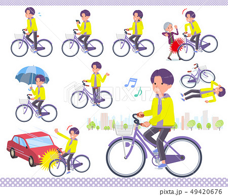 flat type yellow Parker man_city cycle 49420676