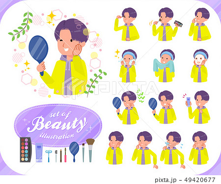 flat type yellow Parker man_beauty 49420677