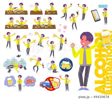 flat type yellow Parker man_alcohol 49420678