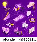 ビジネス 職業 デザインのイラスト 49420831