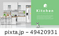 Modern rustic kitchen with green wall background 49420931