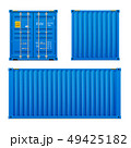 Realistic bright blue cargo container set.  49425182