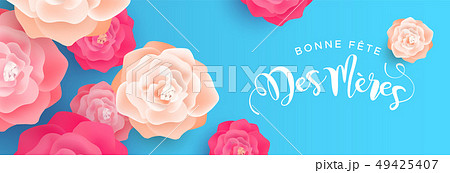Happy Mothers Day flower banner in french language 49425407
